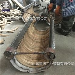 800*2500供应木材软化定型罐木材圈蒸煮罐