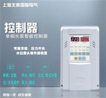 品牌推薦 水泵智能控制器 控制柜 質量保證