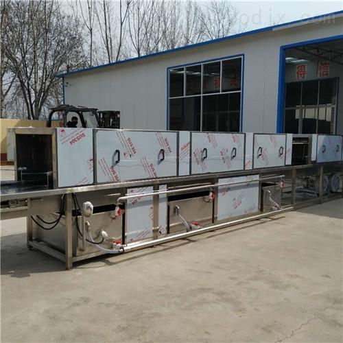 正康优质周转箱清洗机厂家山东优质供货商