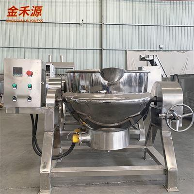 JHYJ-500L专业生产电加热夹层蒸汽锅厂家