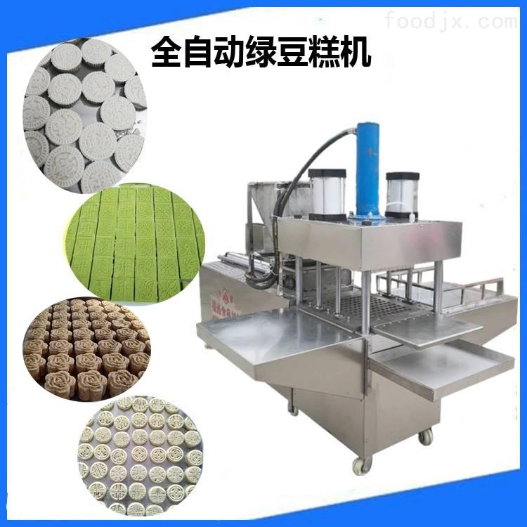 广州淮山薏米饼机器全自动液压黑米糕设备