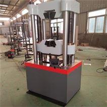 微機控制電液伺服液壓wan能試驗機