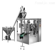 DXD-50Q全自动给袋式糖包装机