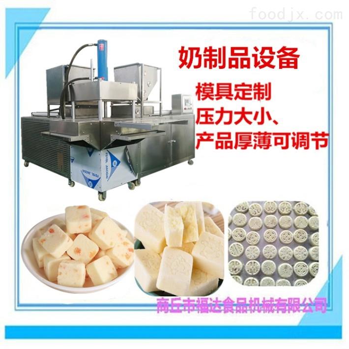 包头奶制品设备奶饼奶块高压粉料压块机
