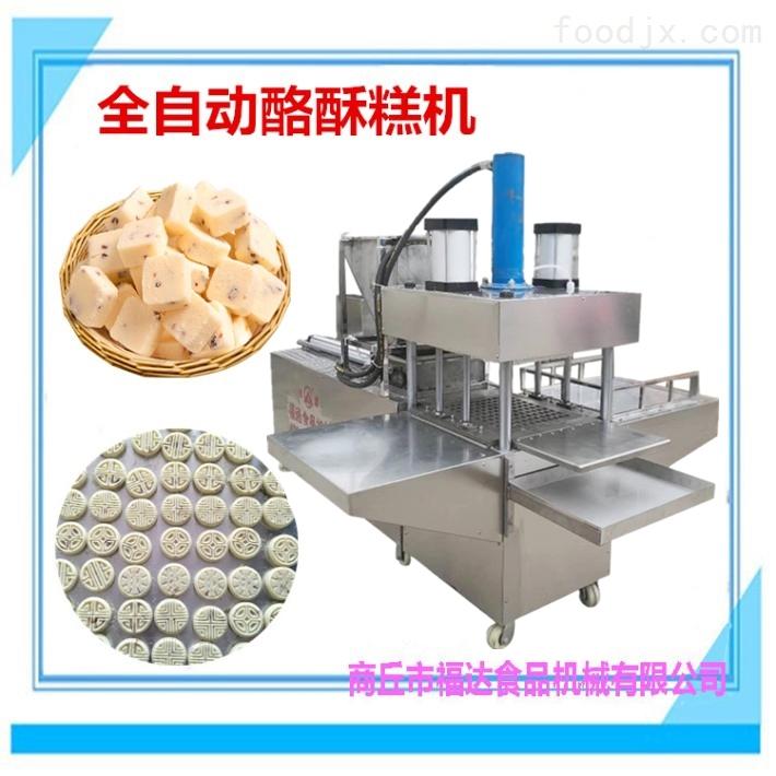 锡林浩特奶疙瘩奶酪压块机全自动奶酥机器