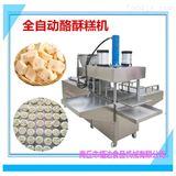 QZD800锡林浩特奶疙瘩奶酪压块机全自动奶酥机器