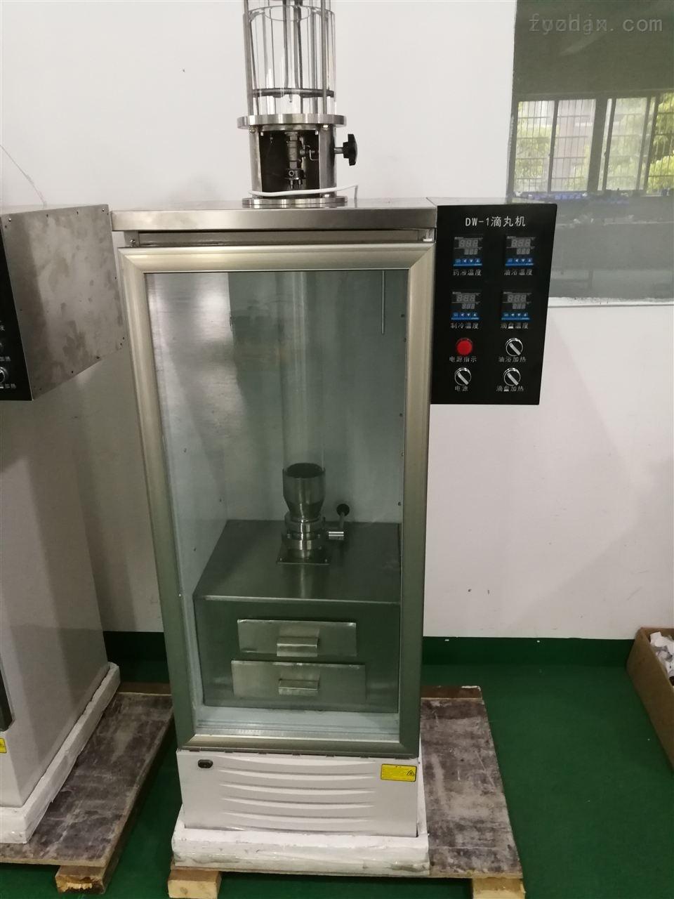 实验室滴丸机