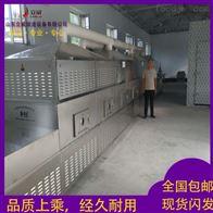 LW-30HMV经久耐用宠物食品微波烘干机