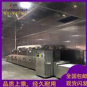 LW-30HMV立威美植砖微波烘干机