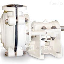 特价现货销售德国UNIVERSAL PE泵