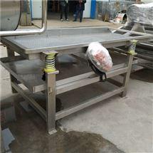厂家直销果蔬振动沥水机小食品304不锈钢布料振动筛