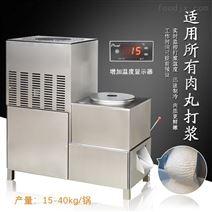 大型制冷调速打肉浆搅肉机三速变频