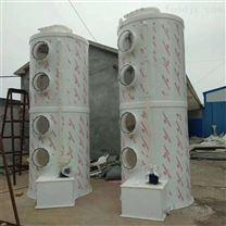 环保设备废气处理厂家PP喷淋塔泰州
