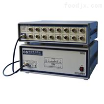 CS多通道電化學工作站(CS350/CS16X)