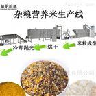 杂粮营养米设备