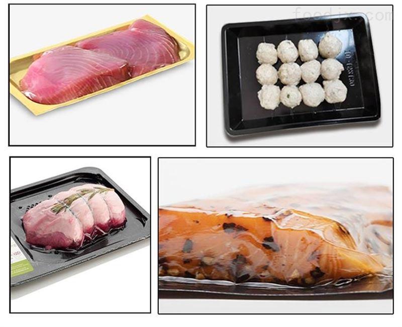 海虾贴体真空包装机