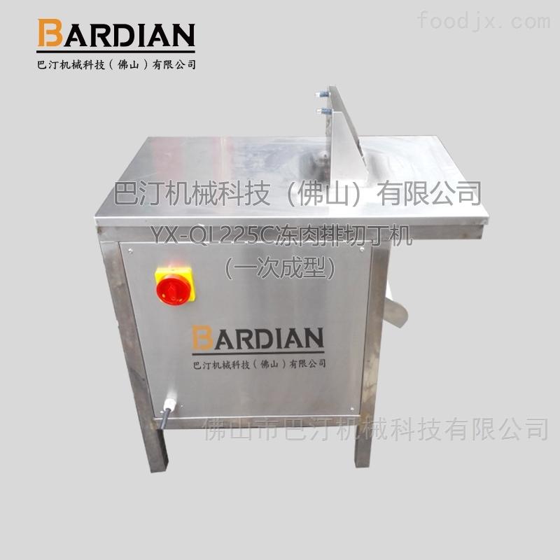 大型冻肉冻排切丁机