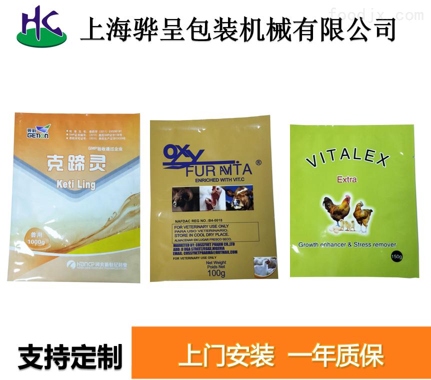 上海骅呈兽药包装机器,兽药兽药全自动包装机,兽药颗粒包装机