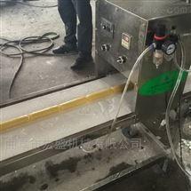 HSH-60赣州特色黄元米果机生产批发