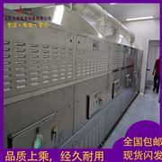 LW-20HMV维护简单黑水虻微波烘干设备