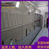 LW-20HMV立威猫砂微波干燥设备节能