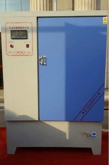 混凝土标准养护箱