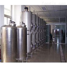 樱桃果酒生产线设备