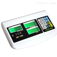 JWI-700C钰恒计数仪表显示器