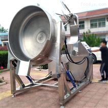 四川火鍋底料炒鍋設備 醬料行星攪拌炒料機