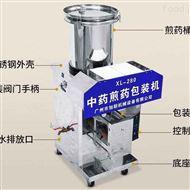XL-280全自动中药煎药机 不锈钢熬药机