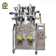 全自动高效双排颗粒包装机