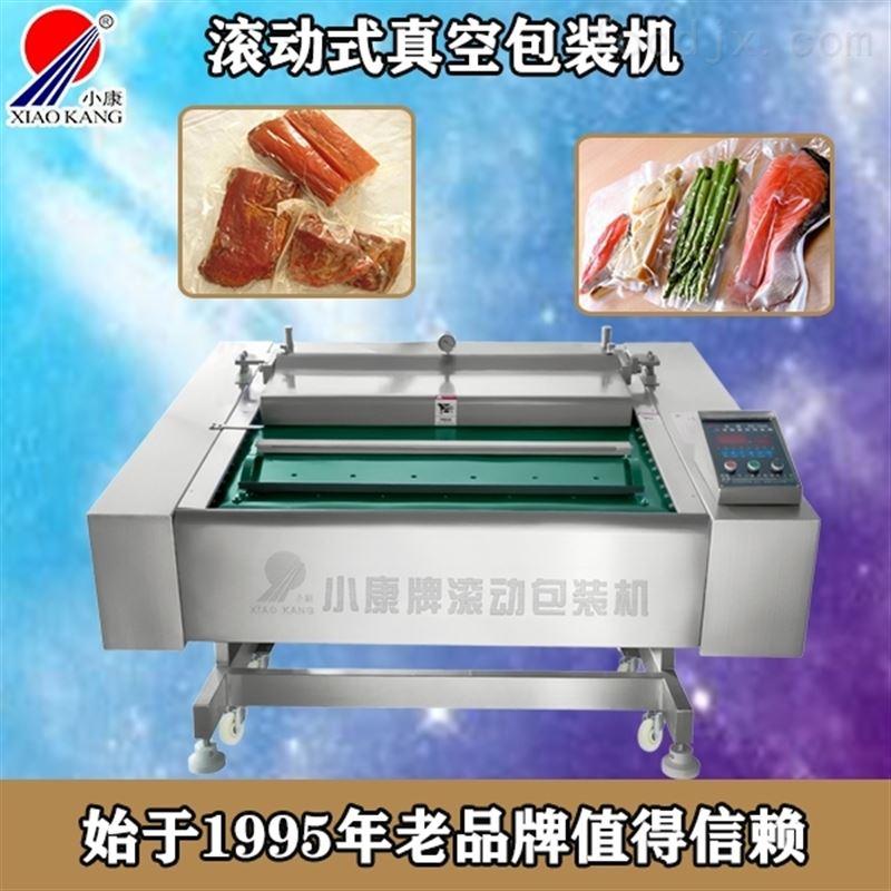 鱼产品滚动式真空包装机