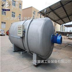 ZN-1200袜子定型高压硫化罐