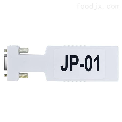 钰恒JP非标打印模块