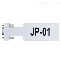 JP-01钰恒JP非标打印模块