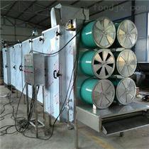 HG-3600 三层中药材多层烘干机