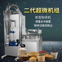 CWJZ-30玫瑰花打粉机超细养生茶粉碎机组报价