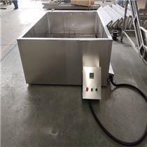 1米*2米电加热不锈钢烫池