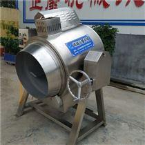 350升燃气炒锅