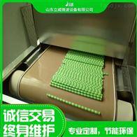 LW-20HMV节能燕麦片烘焙设备 微波熟化机