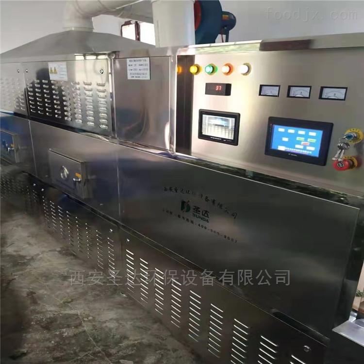 西安瓜子微波熟化設備瓜子烘焙機