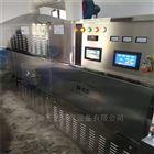 西安瓜子微波熟化设备瓜子烘焙机