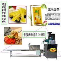 全自动纯玉米弹性面条机