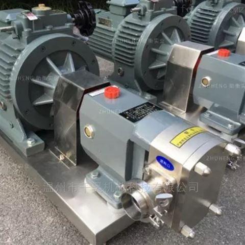 QHTP轉子泵