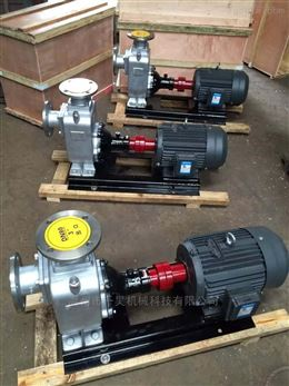 QHZP自吸式离心泵