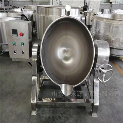 JHY400L夹层锅电动夹层蒸煮设备