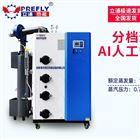 LSG小型蒸汽发生器