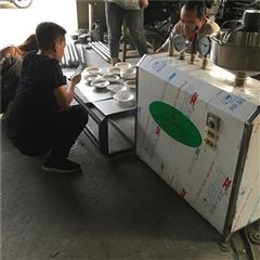 HSW-60侯马搅团机促销
