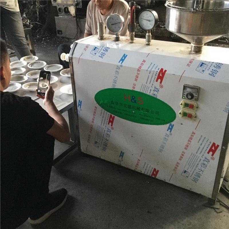 操作简单碗凸机生产