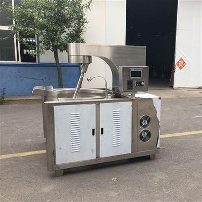 JHY600L供应大容量行星搅拌炒锅